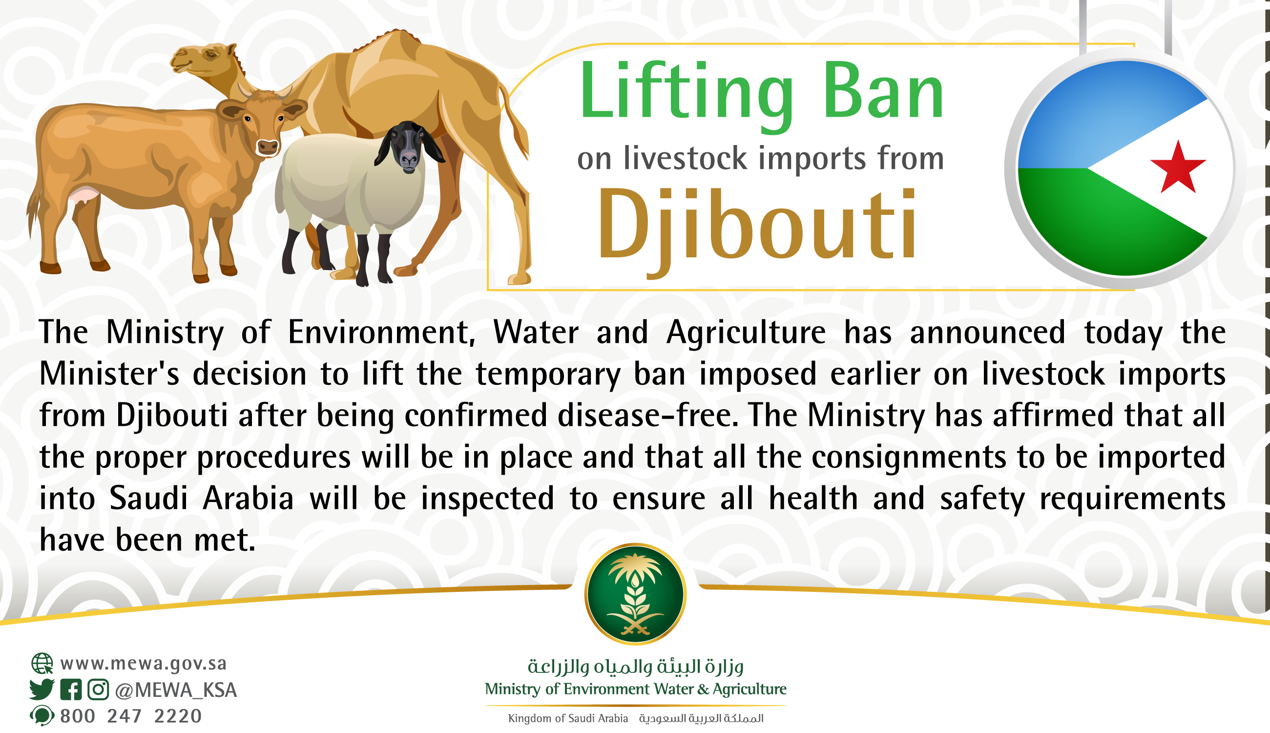 MEWA lifts ban on livestock imports from Djibouti