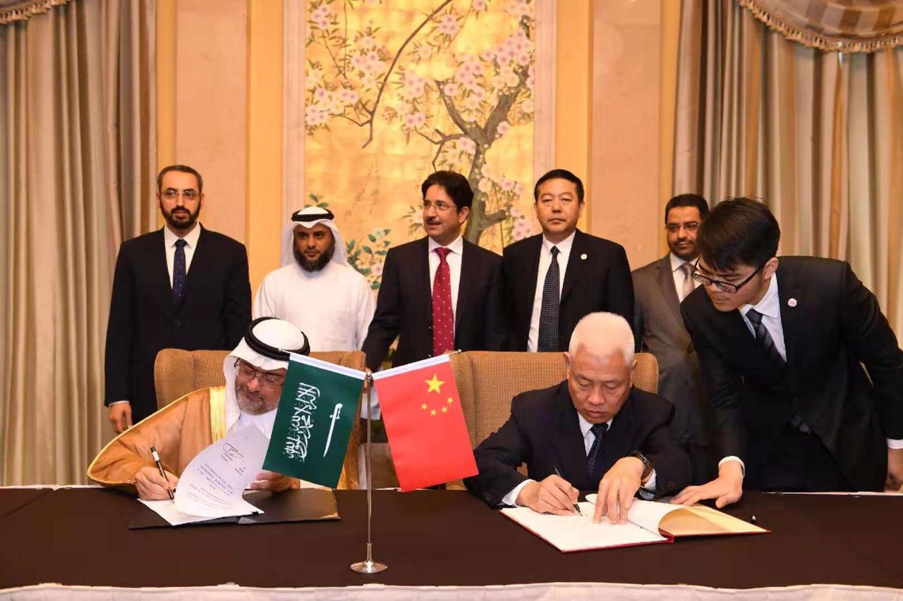 MEWA Signs Agreement to Export Shrimp to China